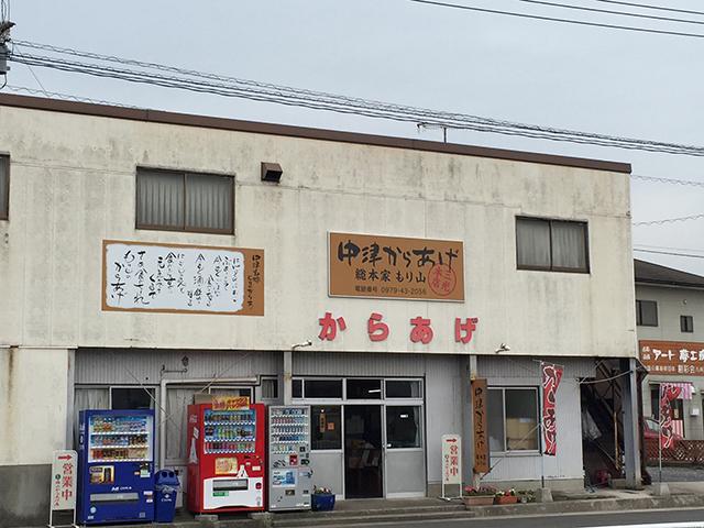 昭和45年創業。年期の入った佇まいの店舗