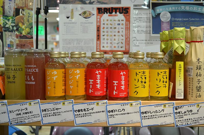 09_tokushima_kyoei_1473