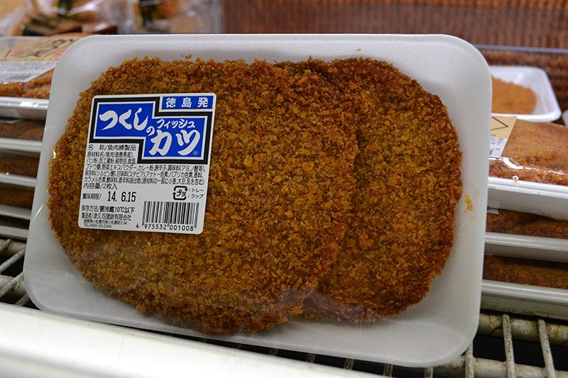 10_tokushima_kyoei_1696