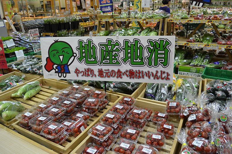 14_tokushima_kyoei_1622