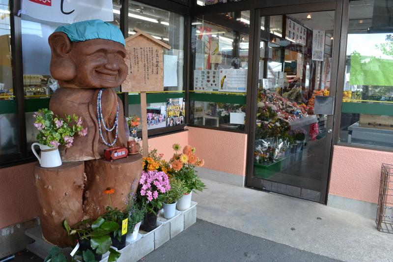 入り口ではお店のマスコット「お笑い地蔵さま」がお出迎え。