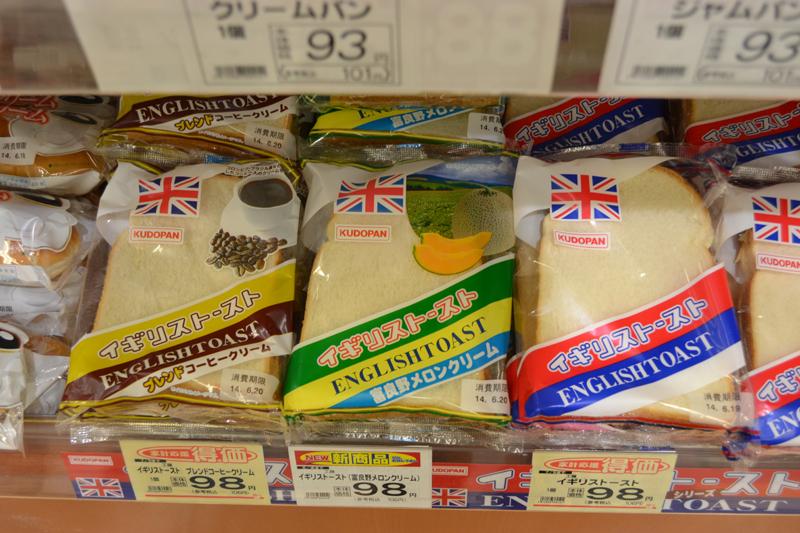 「富良野メロンクリーム」味など、バリエーションもあるイギリストースト。