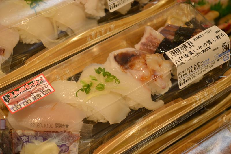 まもなく旬を迎えるイカは、青森県が日本一の漁獲量を誇ります。