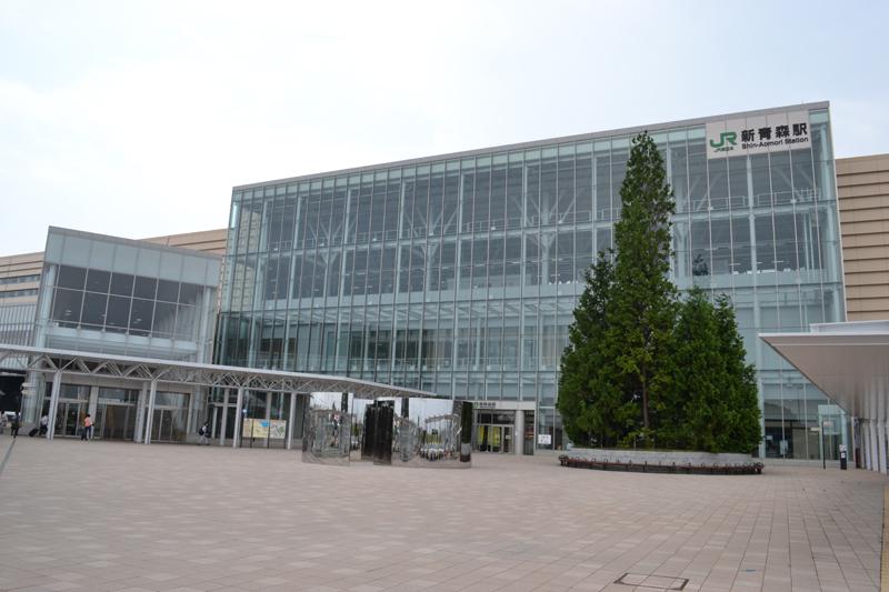 2010年に東北新幹線が開通し、東京からも4時間弱と近くなった「新青森駅」。