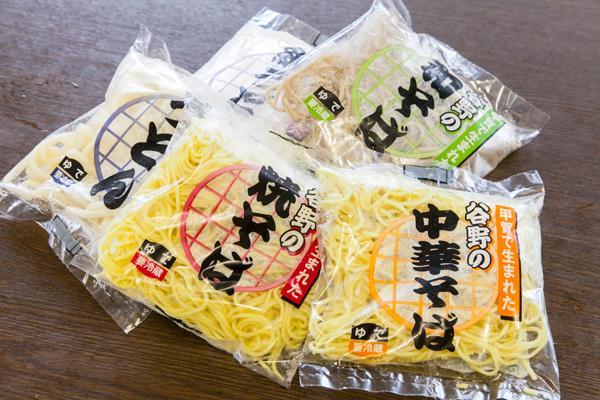 もちろん製麺所も続けており、黒米を使った黒い「忍者麺」など甲賀らしい夏季限定の商品もあるそう。