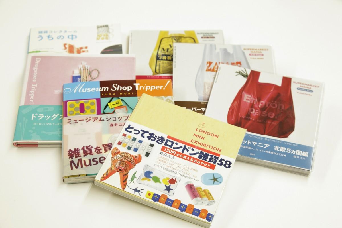 海外雑貨をテーマにした著作の数々。