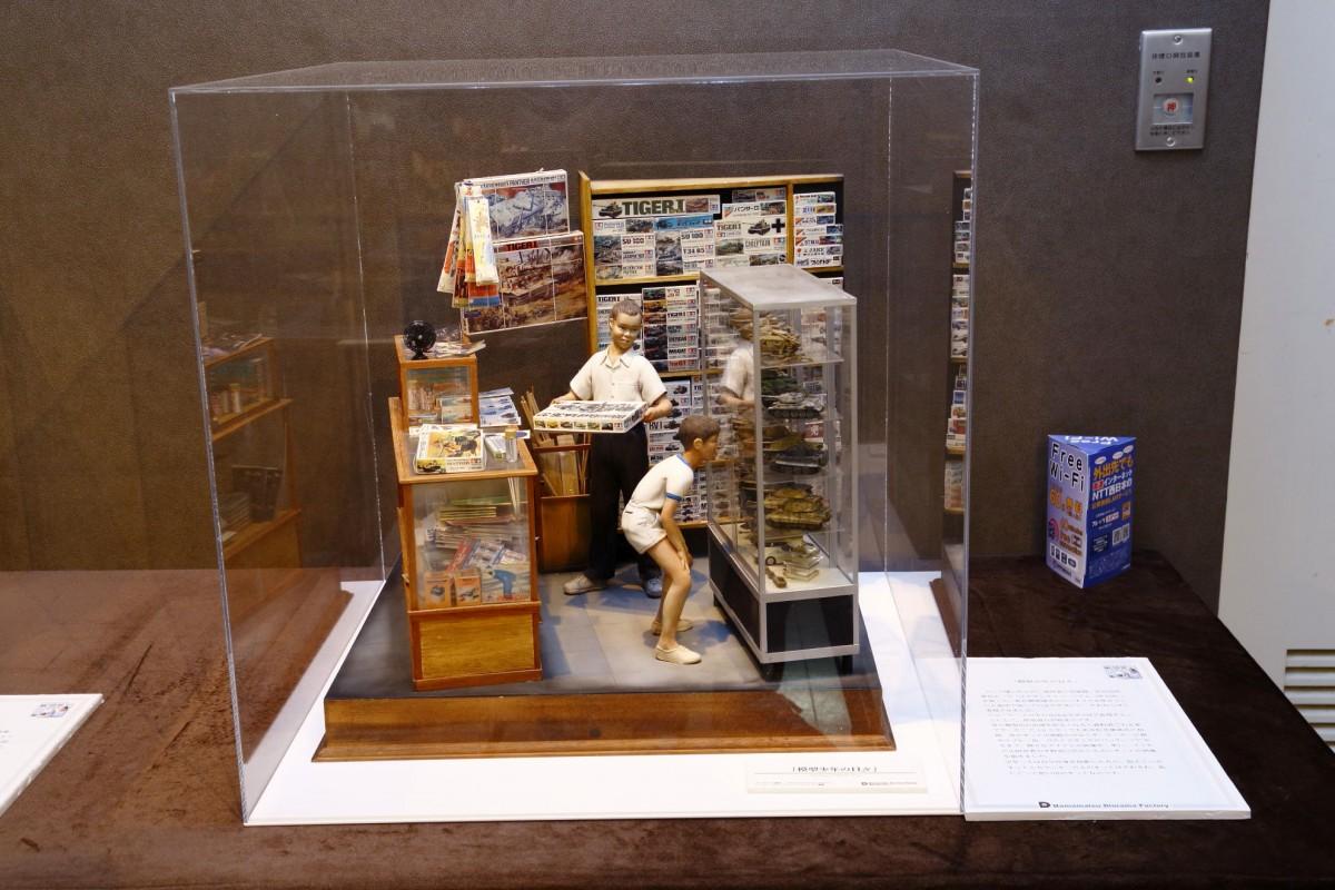 展示作品「模型少年の日々」。山田さんの少年時代をモチーフにしたジオラマ。