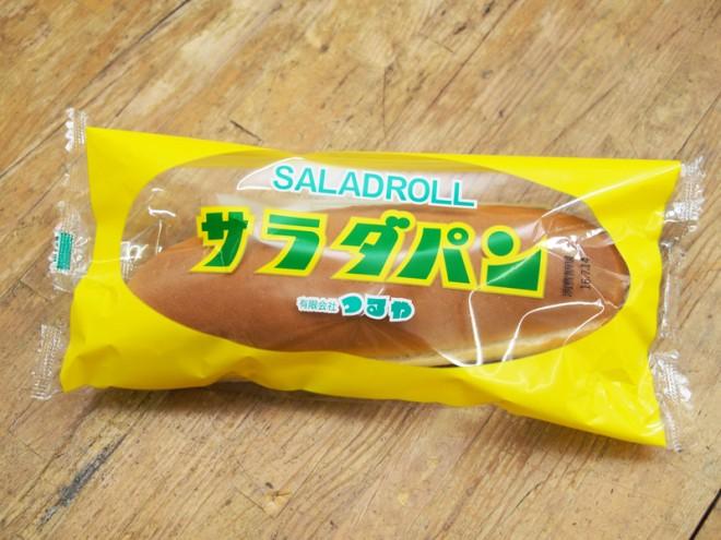 「サラダパン」。地元の高校の購買でも販売しているそうです。