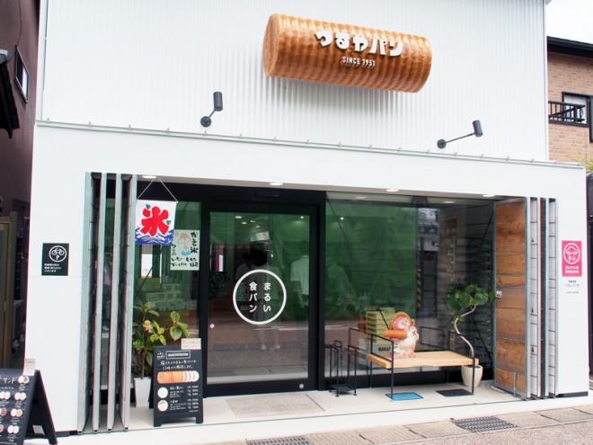 """「まるい食パン専門店」。看板が""""まるい食パン""""の形に。"""