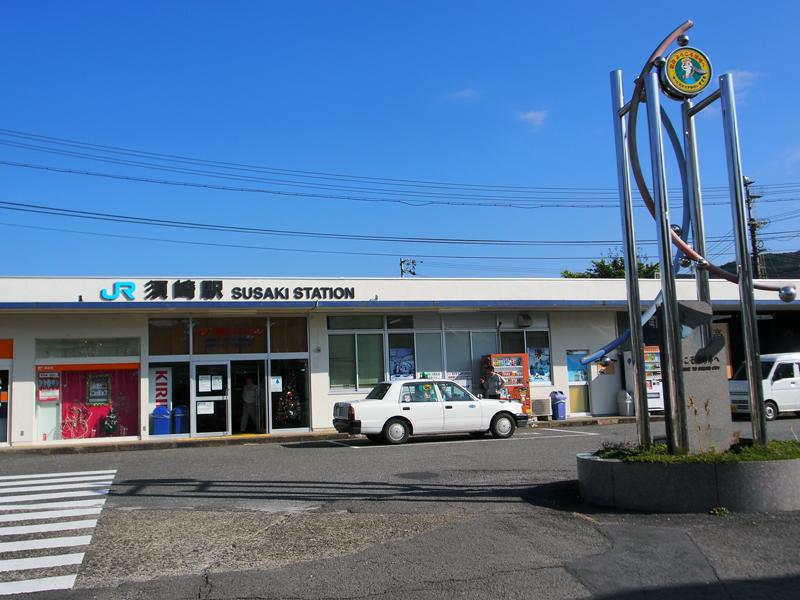 JR須崎駅。アクセスは隣駅の土佐新荘駅よりも、特急が止まるこちらが便利。