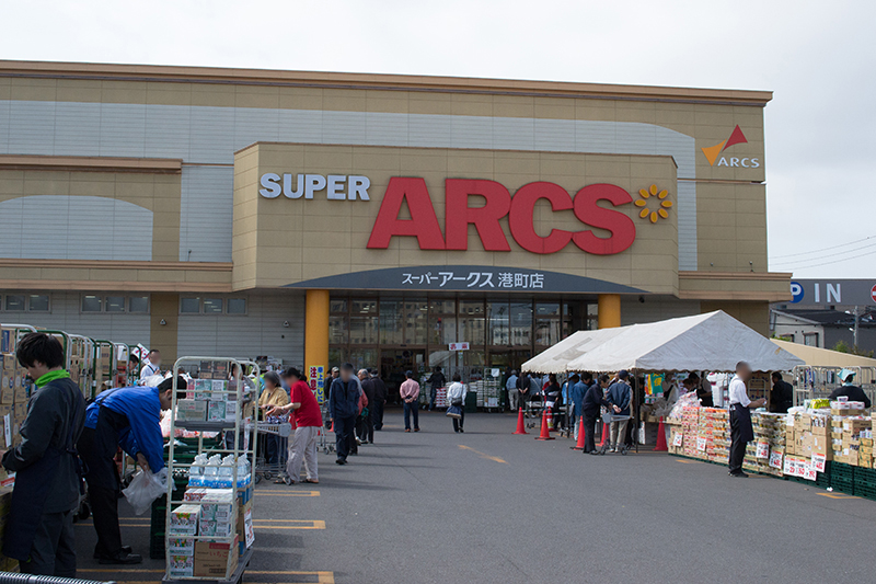 arcs_01