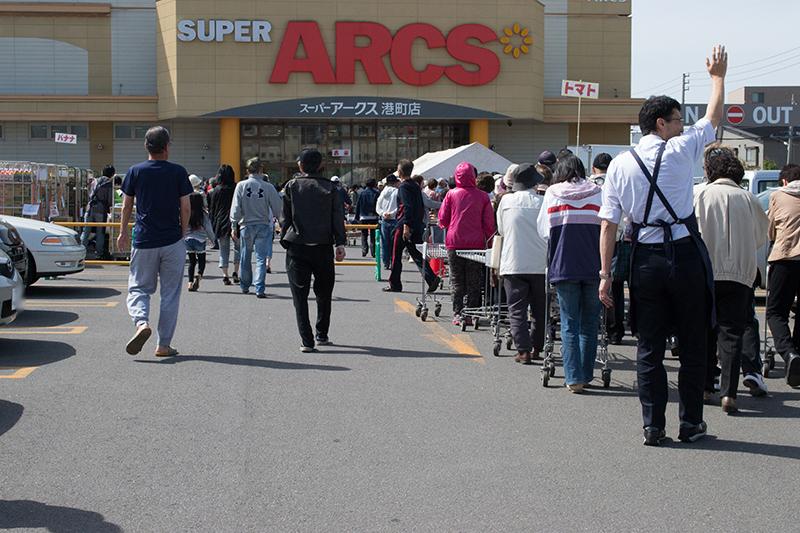 arcs_02