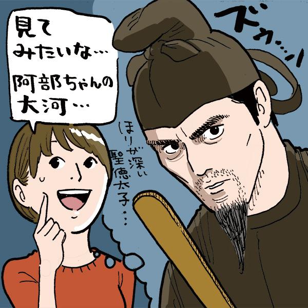 作 大河 ドラマ 次回