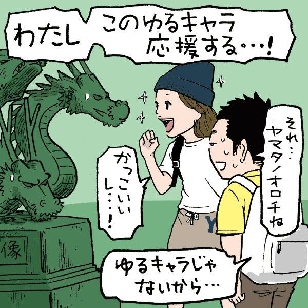 日本一ご当地キャラクター愛が強い地域 それは熊本でも千葉でもなく At Home Vox アットホームボックス