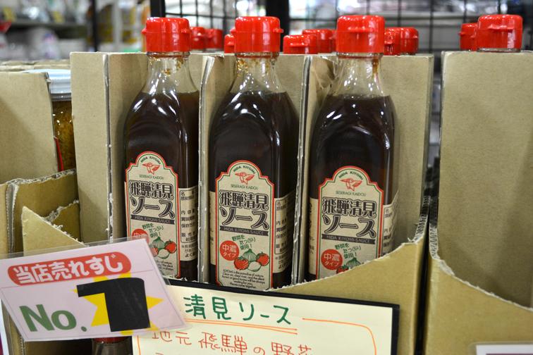売れ筋No.1! 飛騨野菜を使った「清見ソース」。「飲んでもおいしい」とのこと。