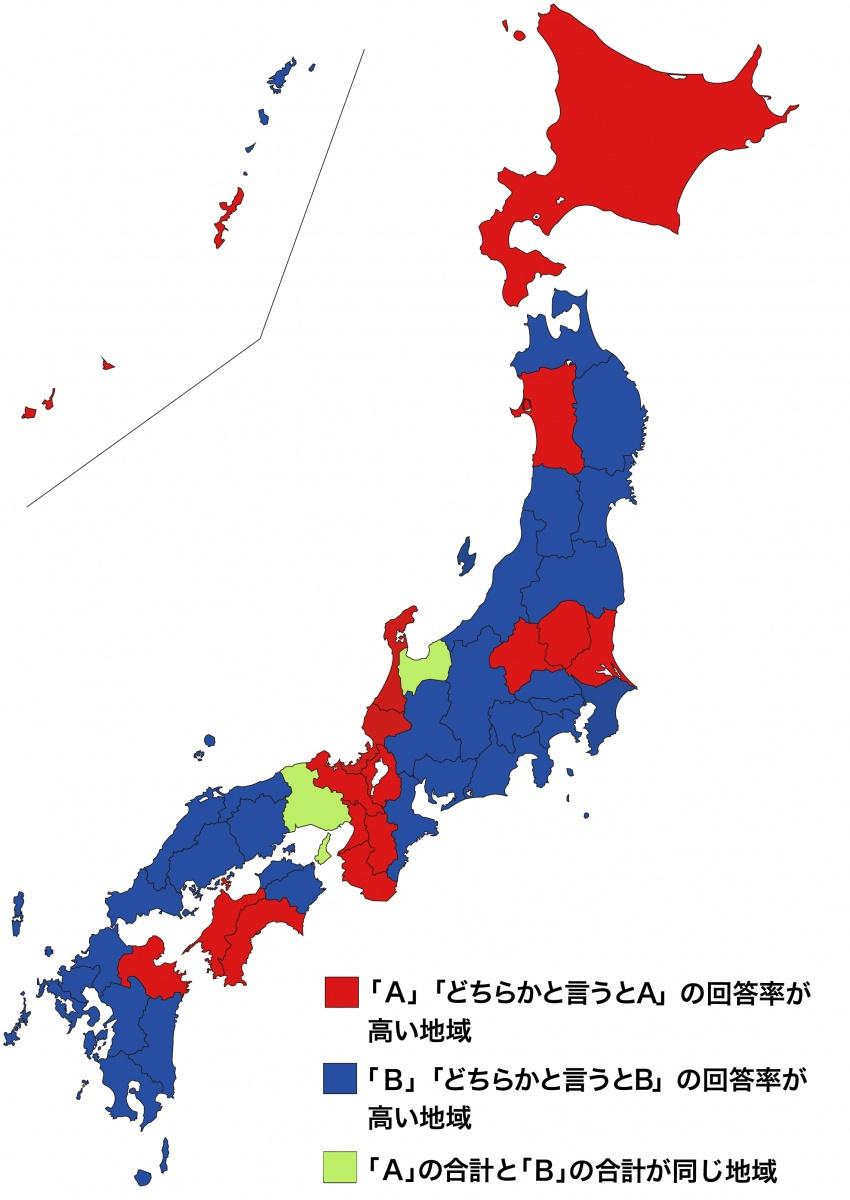 目玉焼き日本