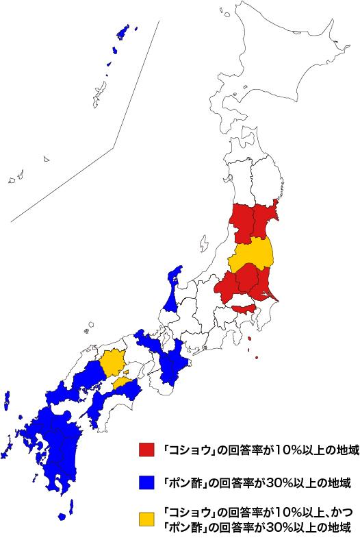 enq_map_gyoza_tare