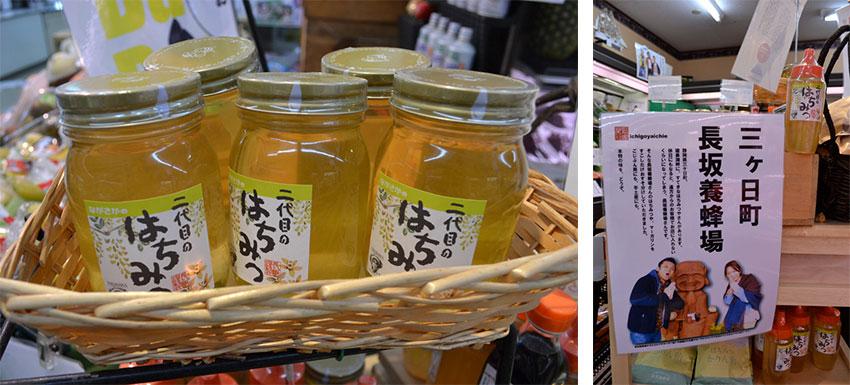 浜松「長坂養蜂場」の「二代目のはちみつ」。透き通った黄色がキレイ。