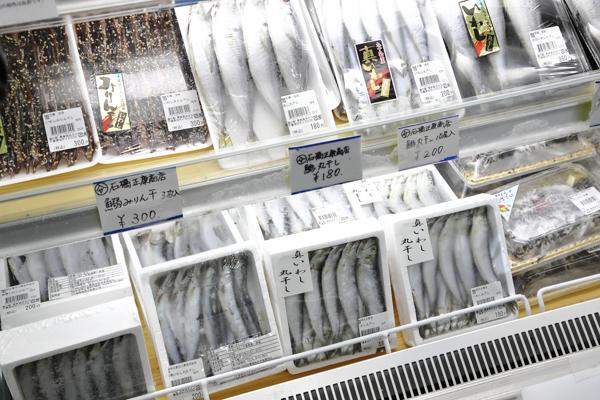 江戸時代から続く「いわしの丸干し」は伝統の地場産業。