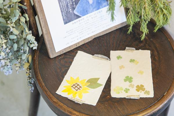 手漉き和紙作り体験ではオリジナルの絵はがきを手軽に作ることができます。