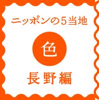 n5-16-iro-mark-1