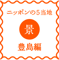 n5-17-kei-mark-1
