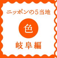 n5-18-iro-mark-1