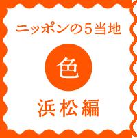 n5-20-iro-mark-1