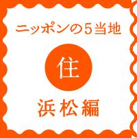 n5-20-juu-mark-1