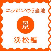 n5-20-kei-mark-1