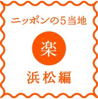 n5-20-raku-mark-1