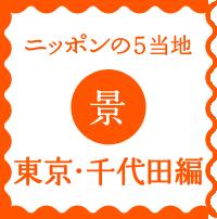 n5-21-kei-mark-1
