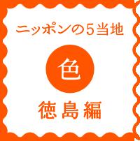 n5-25-iro-mark-1