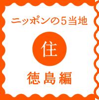 n5-25-juu-mark-1