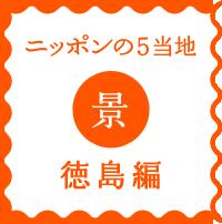 n5-25-kei-mark-1