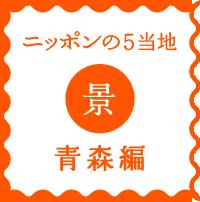 n5-26-kei-mark-1
