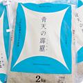 n5-26-shoku-6-120x120
