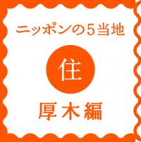 n5-26-juu-mark-1