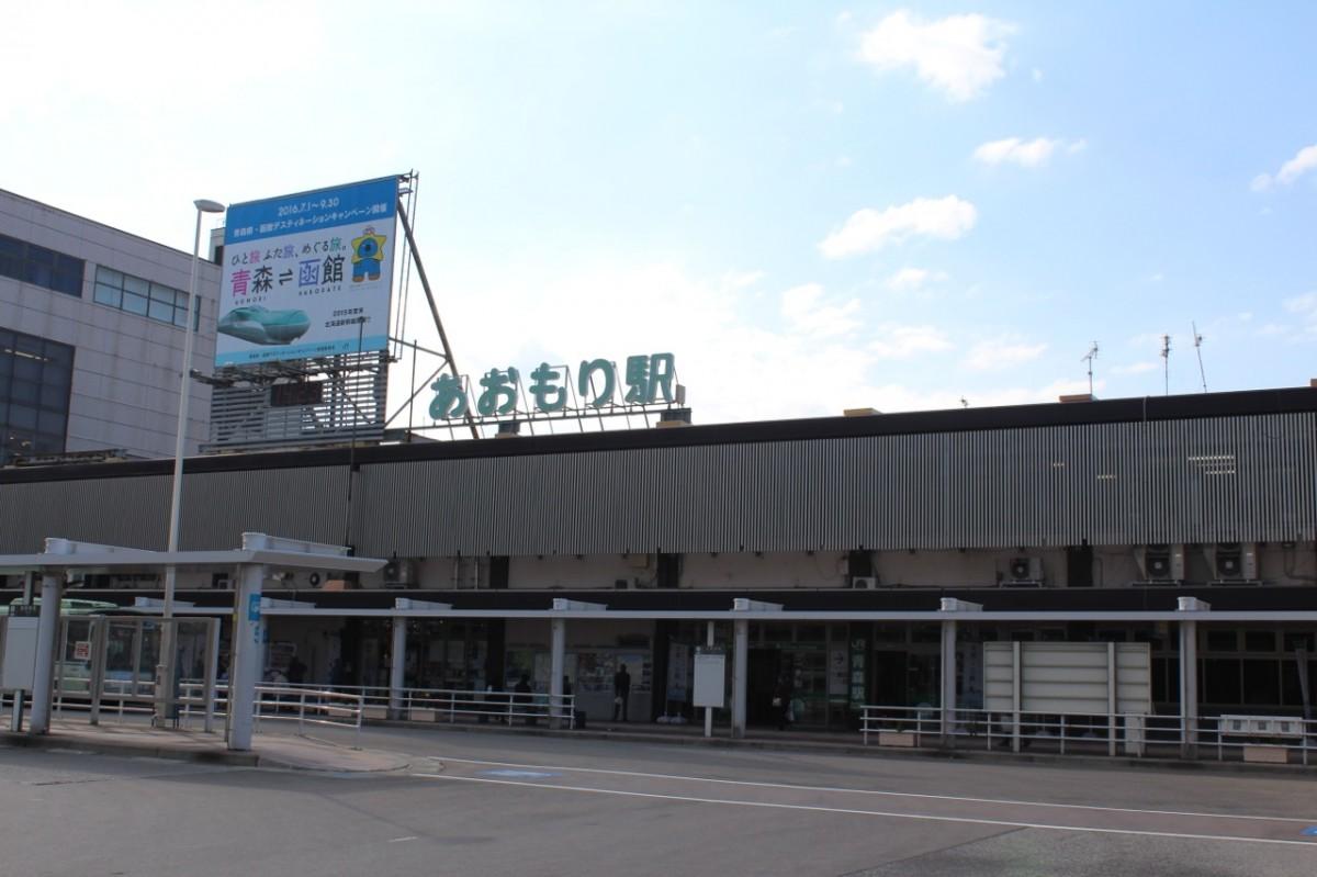 JR青森駅東口。駅のそばには青森港があります。