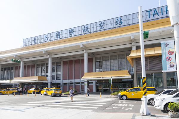 松山空港に到着しました。台北中心部へは地下鉄以外にバス、タクシーもあります。