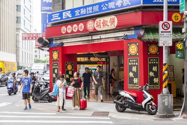 交差点の角にある福州世祖胡椒餅さん。赤い看板が目印。