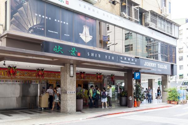 欣葉本店さんは日本人の団体客が訪れるほか、地元の方が接待で使うこともある有名店。