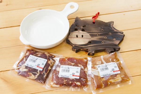 レンジでチンギスセット(3食セット/2500円)。
