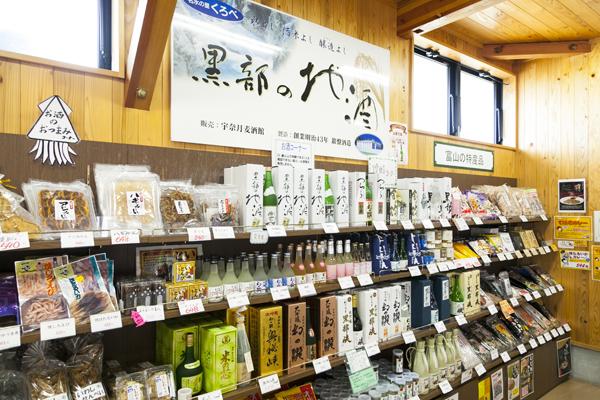 富山は日本酒の種類も豊富。日本酒党の方も満足な品揃えです。