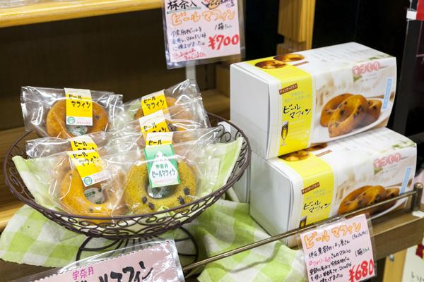 宇奈月ビールマフィン(1箱5個入り/プレーン680円/抹茶入り700円)。