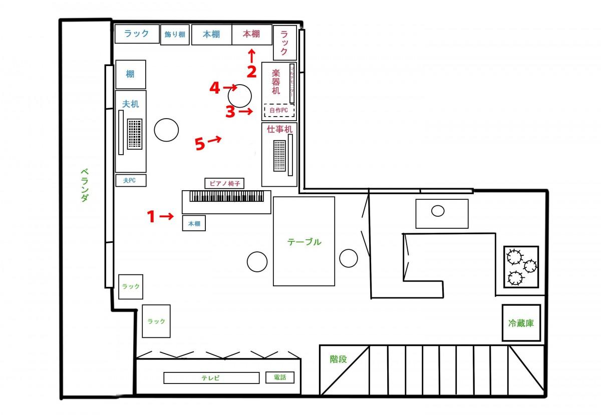 地元・大田区で旦那さんと二人暮らしをしているバニラさん宅の見取り図。数字は撮影場所を指しています。