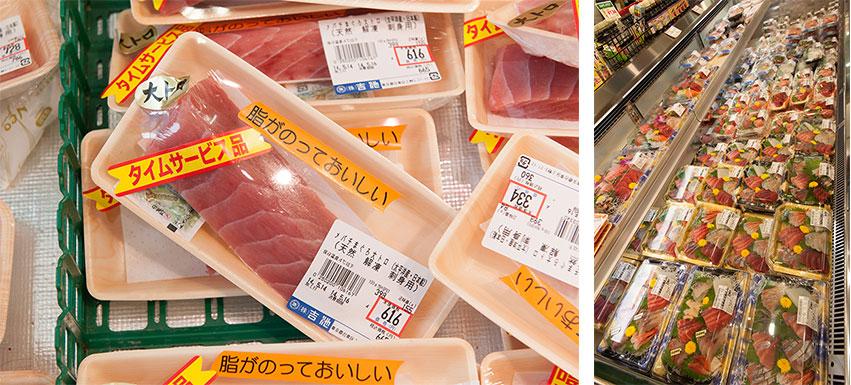 所狭しと並ぶお造り。お一人用から1万円近いセットまで、ボリュームもさまざまです。