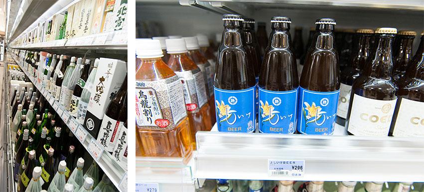 棚いっぱいに酒瓶がぎっしり。オリジナルブランドのビールもありました。