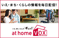 at home VOX