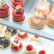 洋菓子工房 patisserie Le couple